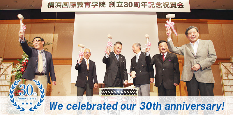 We celebrated our 30th anniversary!
