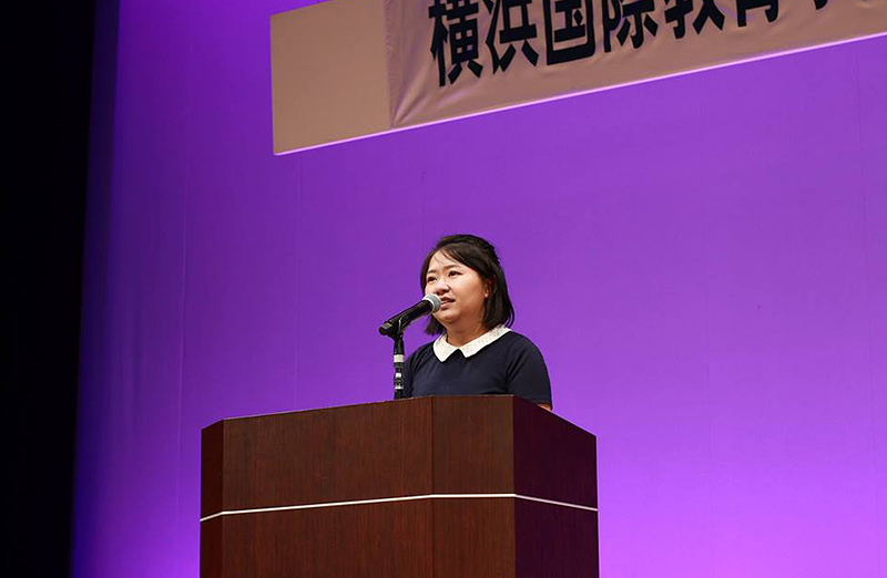 Speech Contest 2017