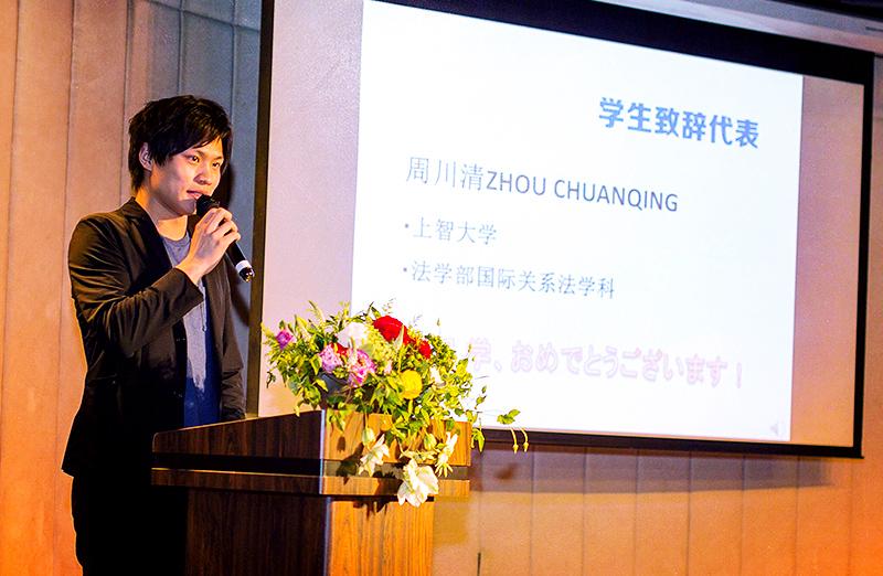 ZHOU CHUANQING