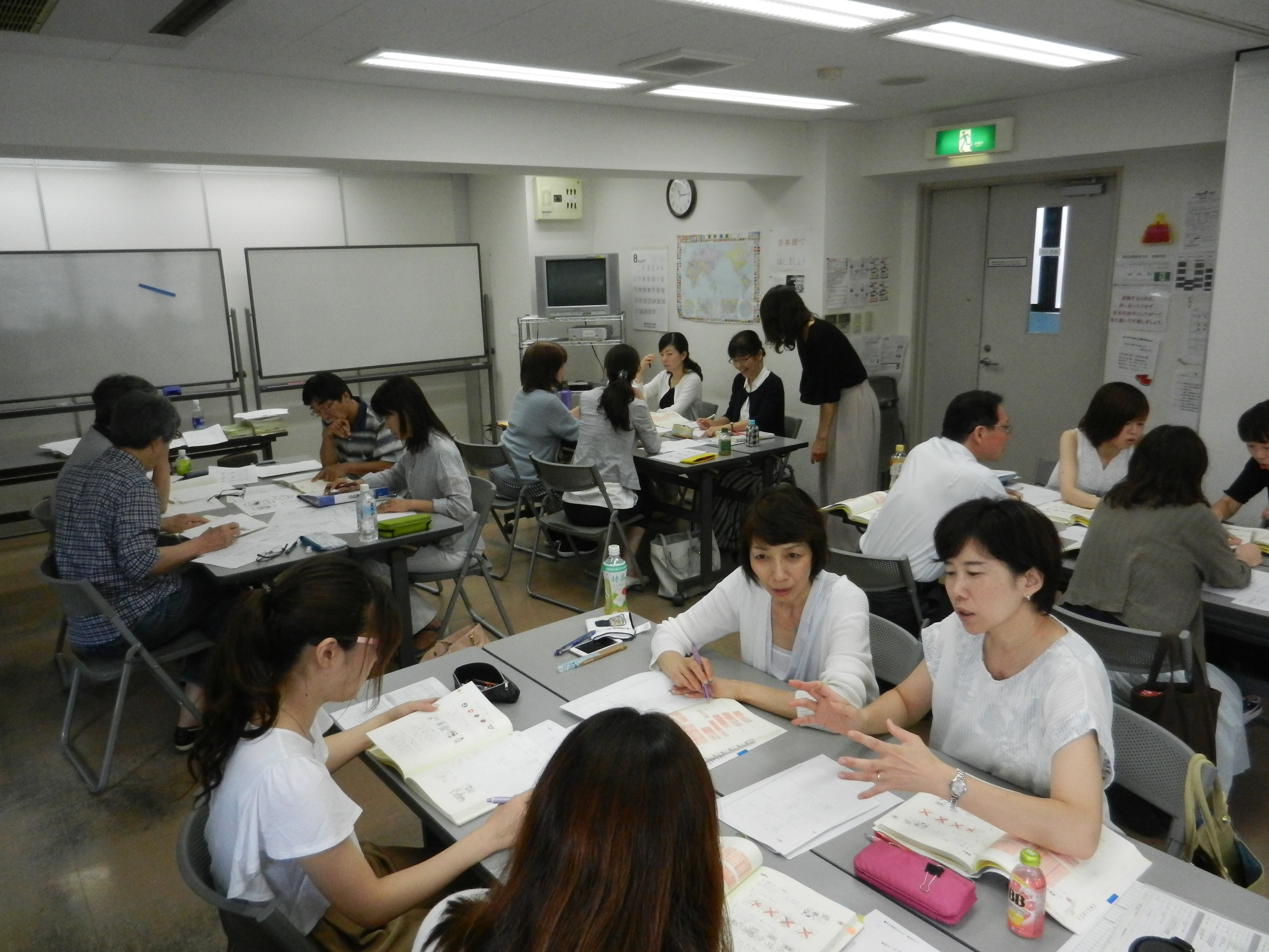teachers study too