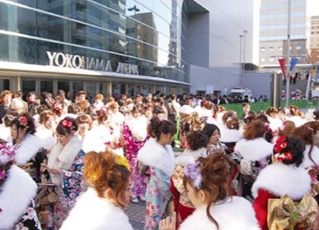 Coming-of-Age Ceremony in Yokohama