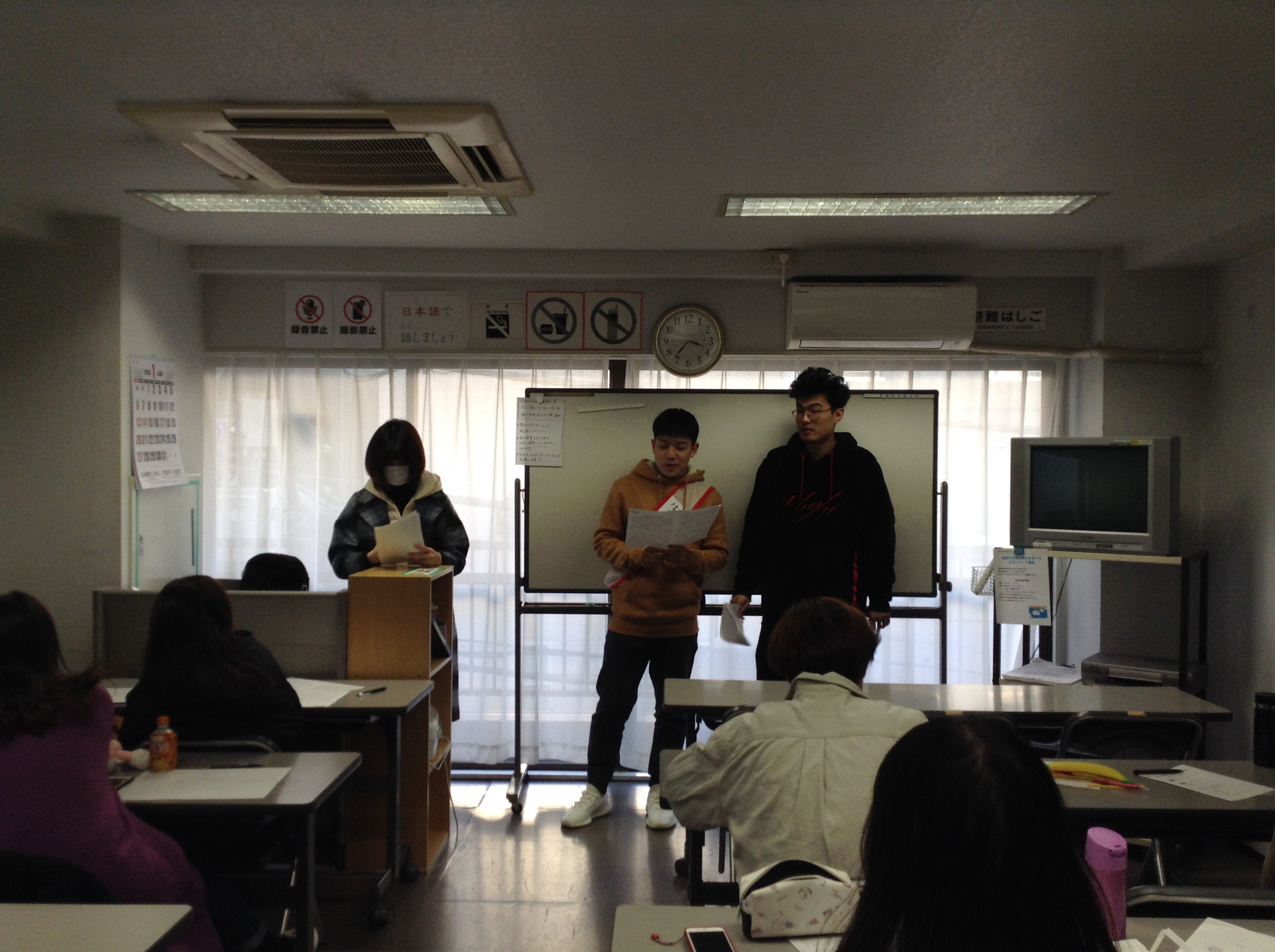 Mock Election, learning about Japanese politics