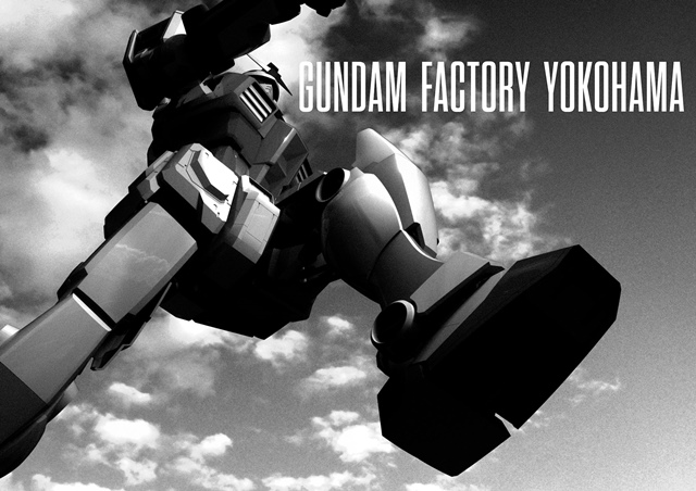 18m Gundam coming to Yokohama in 2020