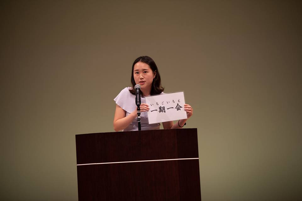 Speech Contest 2018