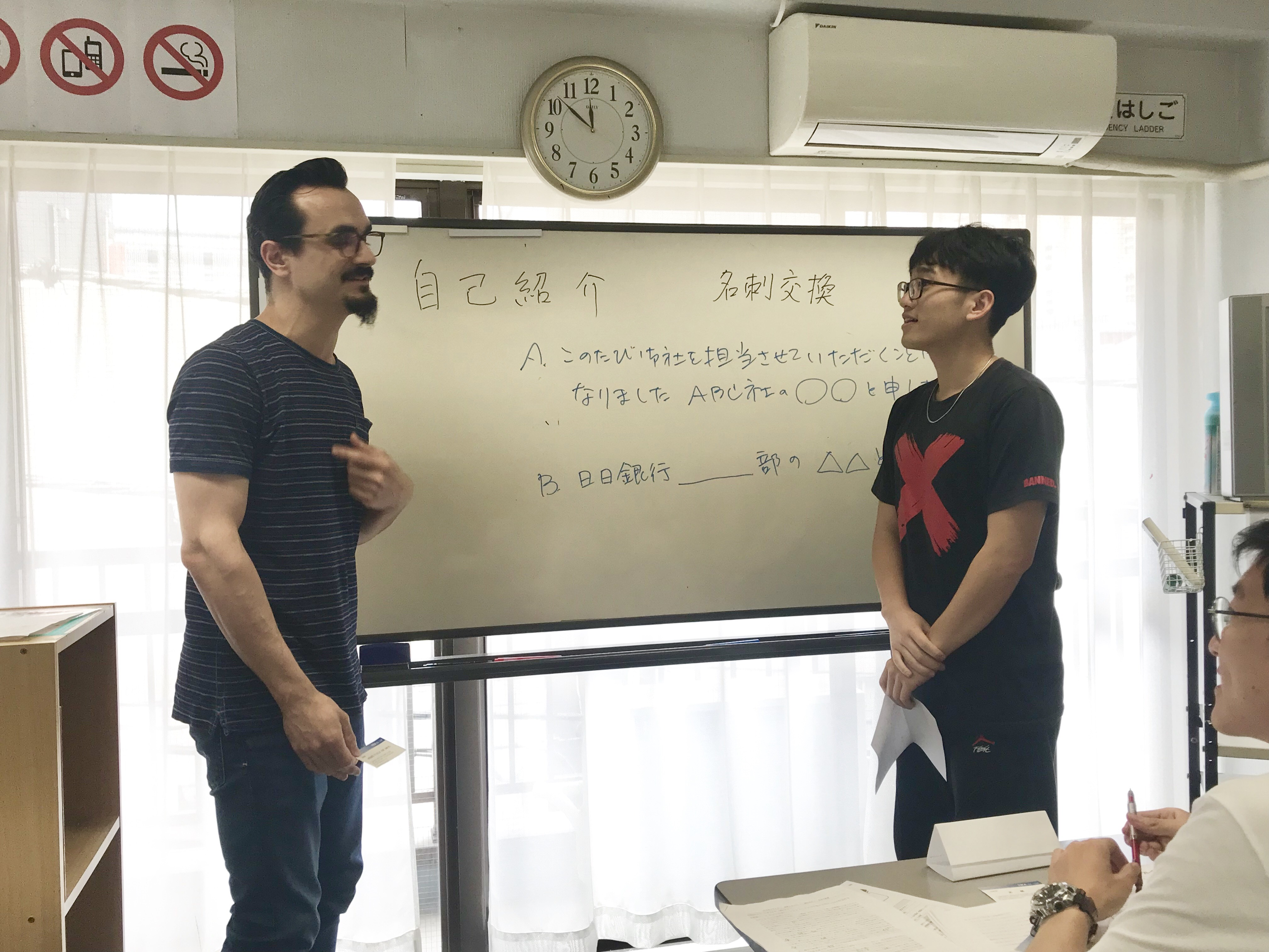 Elective class-Business Japanese