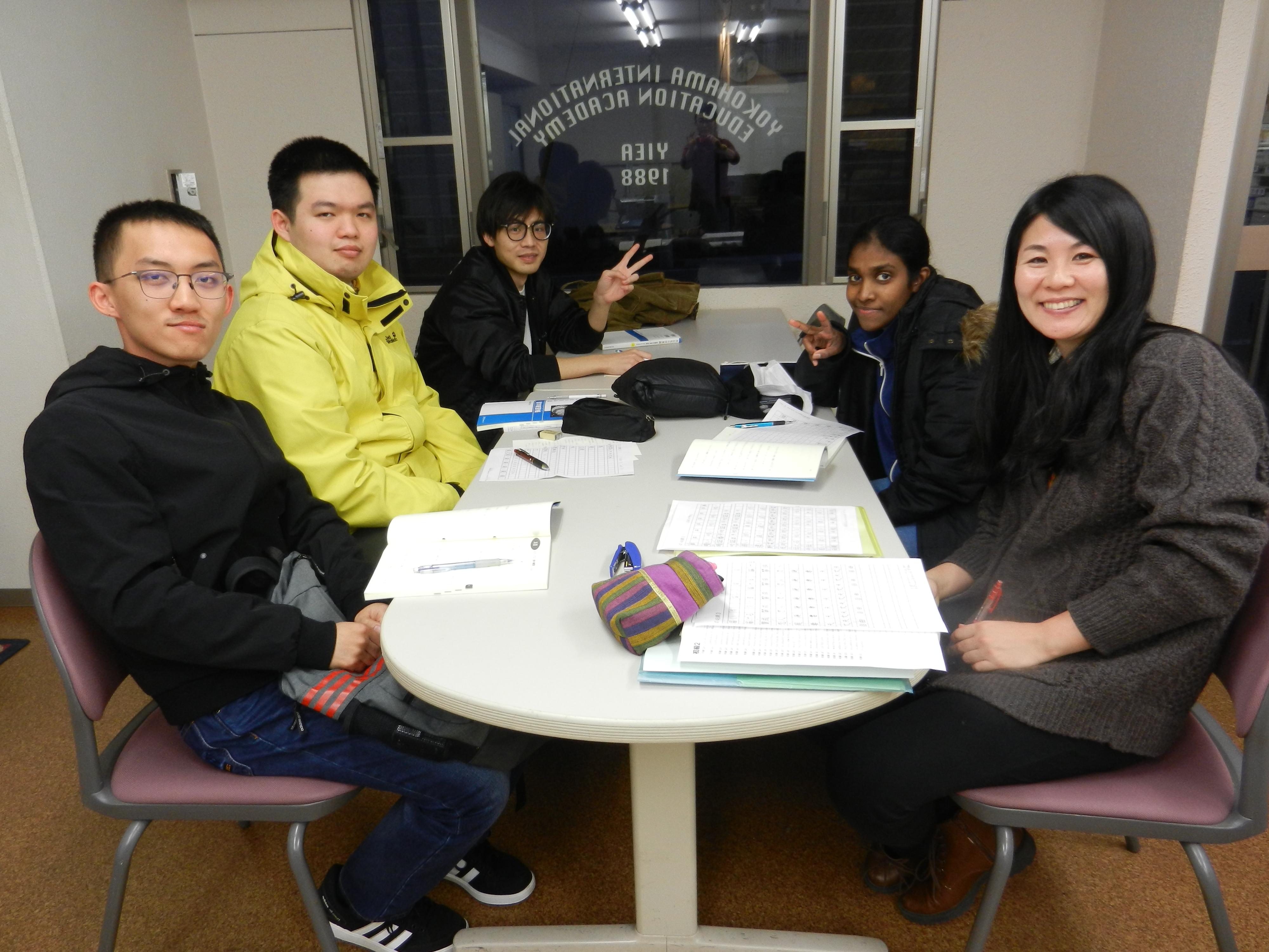 Kanji class start