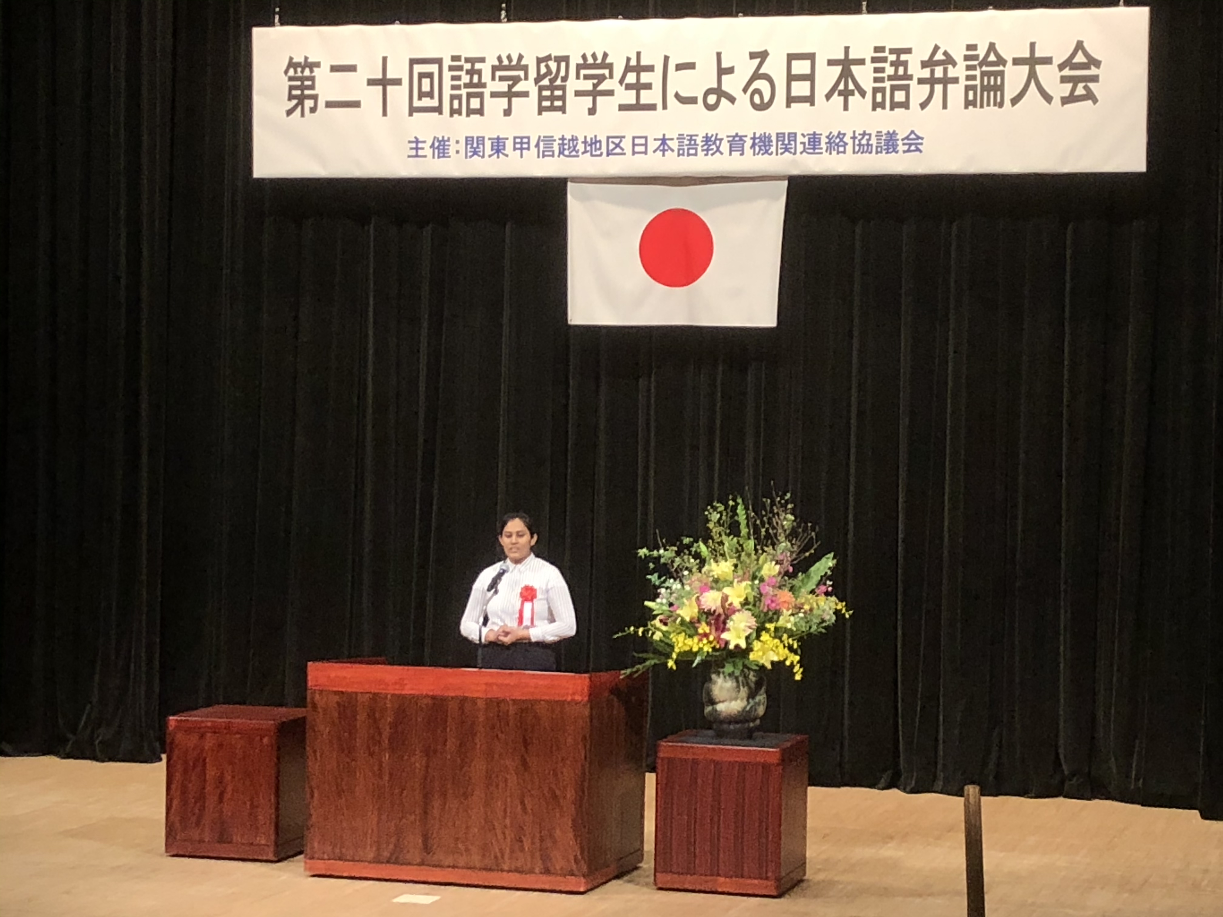 Our student participated in the Japanese speech contest.