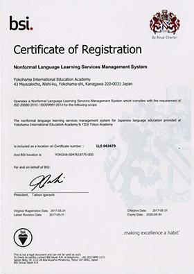 品質管理 & ISO