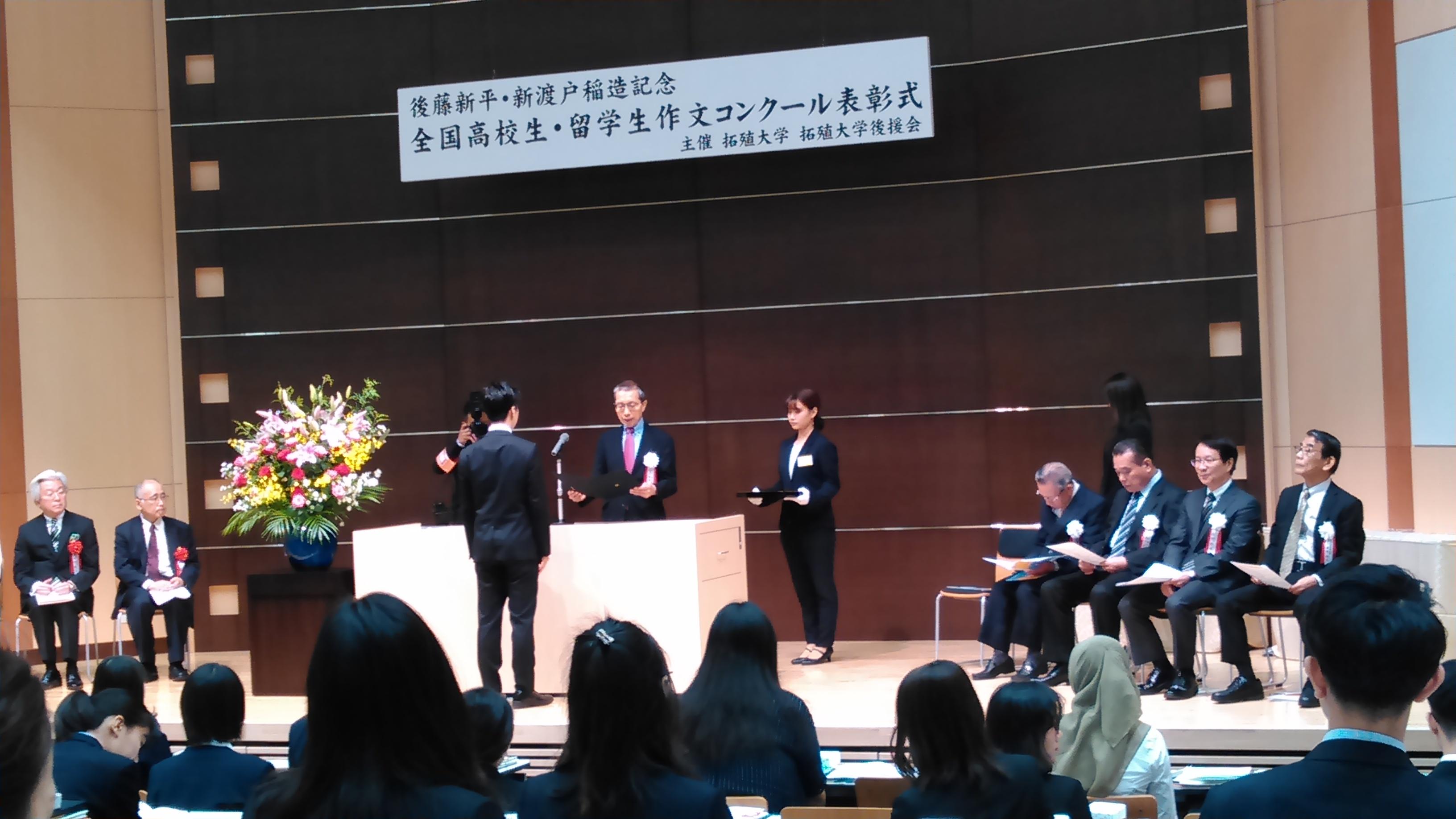 恭喜學生入選拓殖大學作文比賽