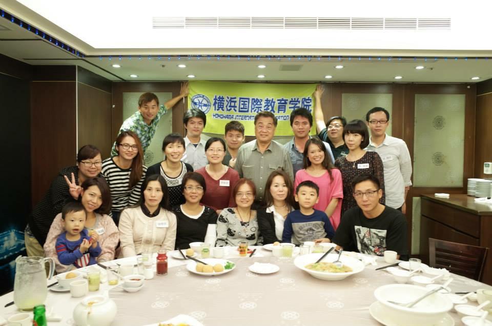 台灣畢業生聚餐
