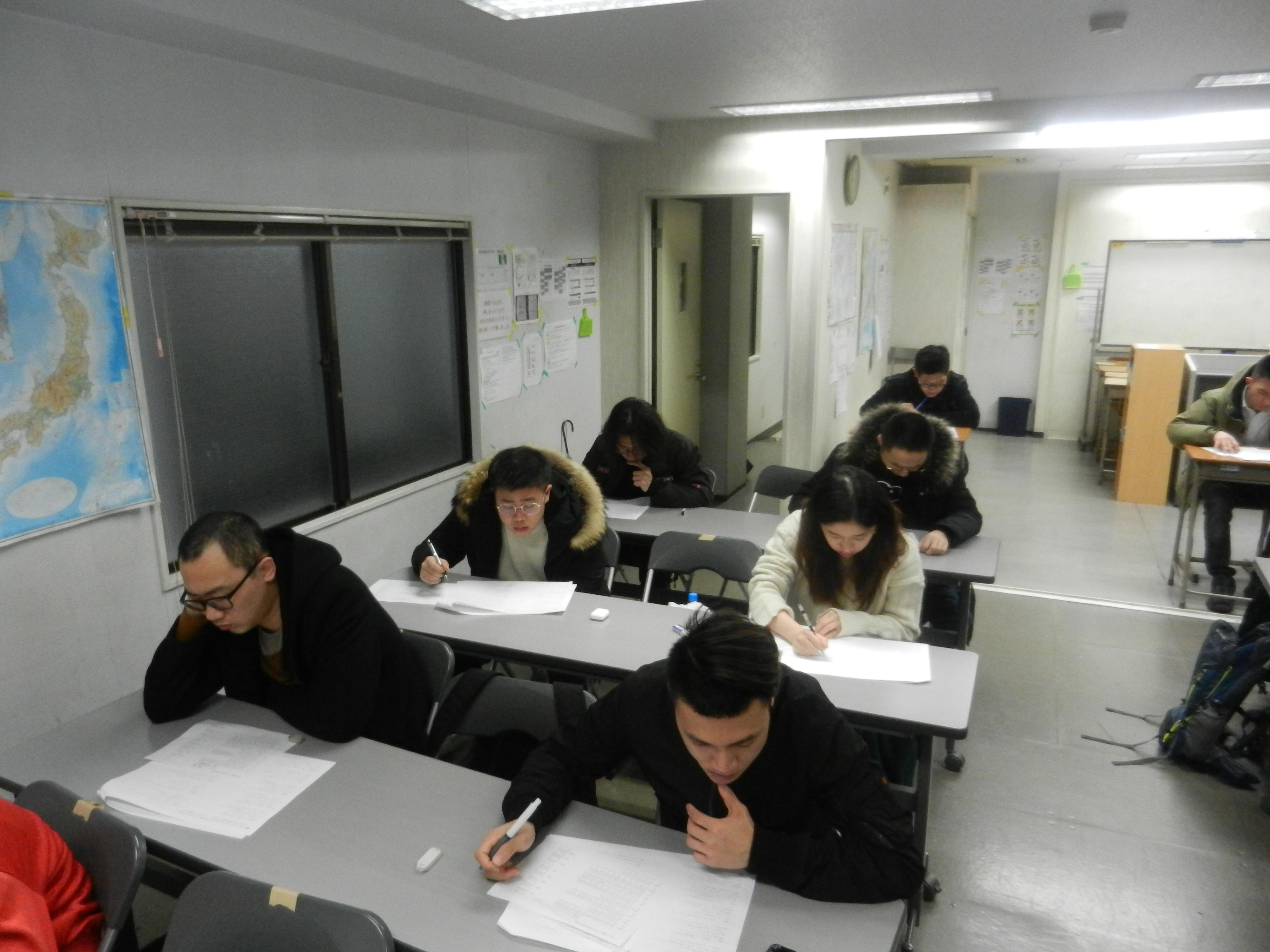 結業考試!