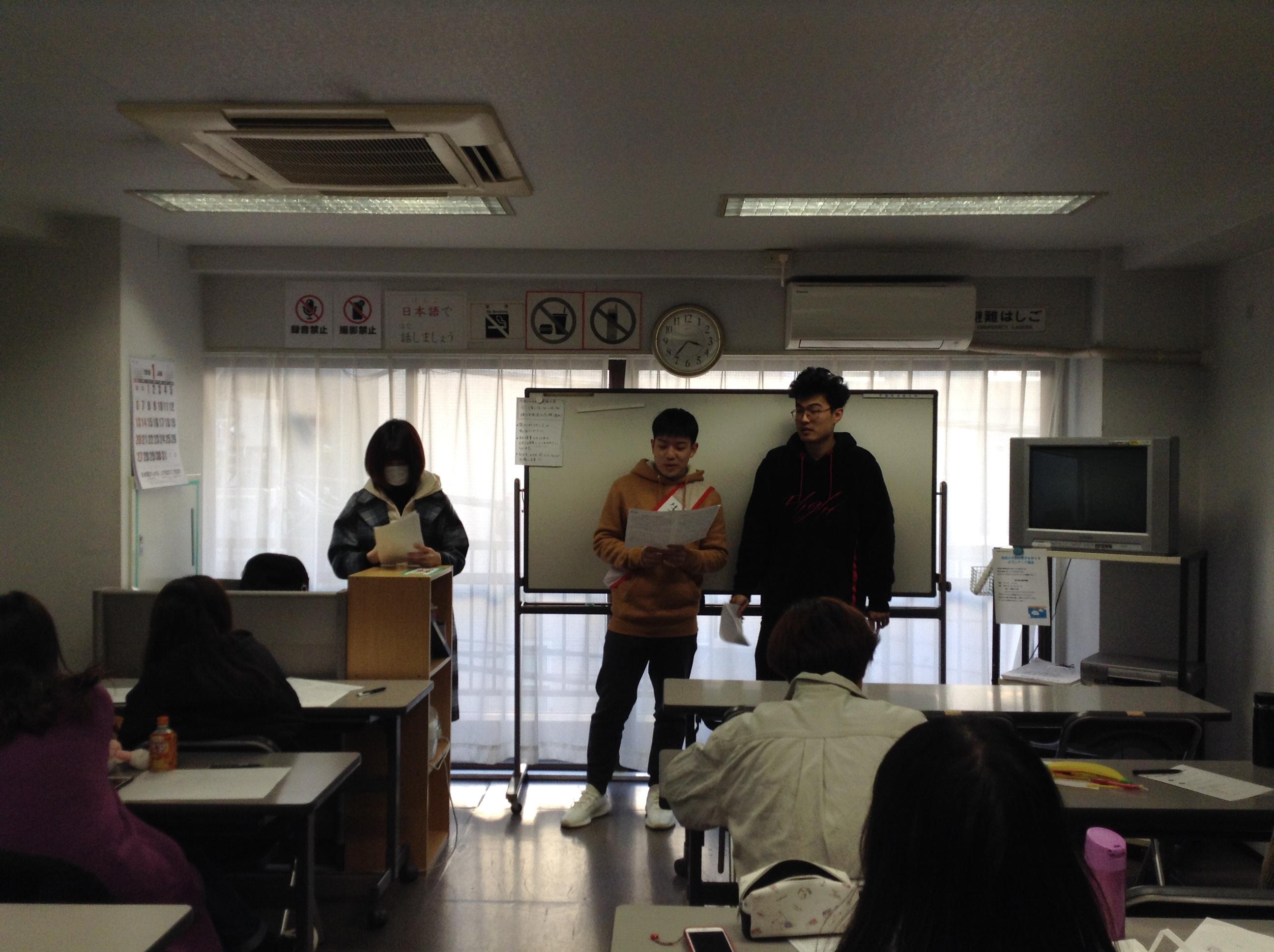 模擬選舉,了解日本的政治