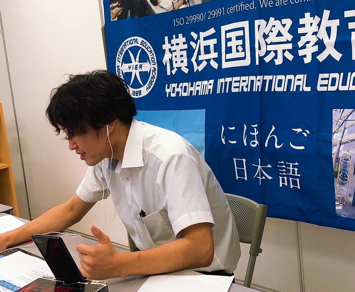學校網上說明會(泰國‧印尼)