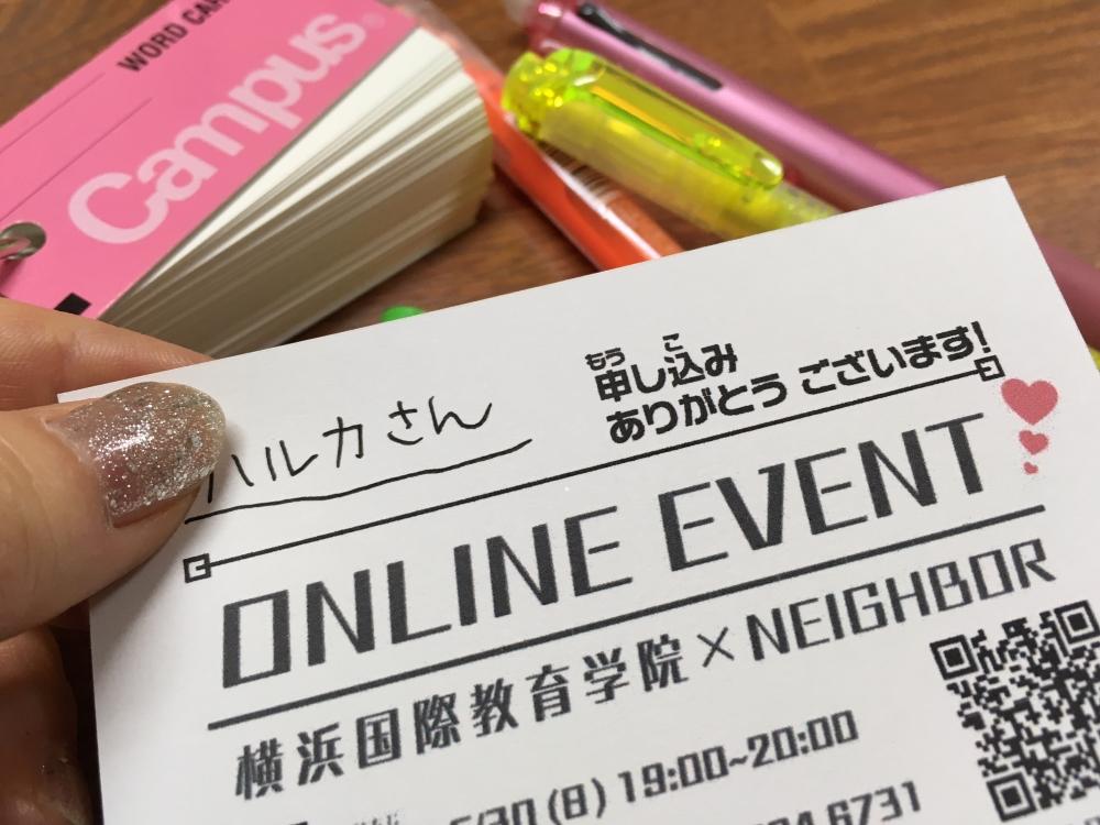 跟日本的大學生用ZOOM進行交流!