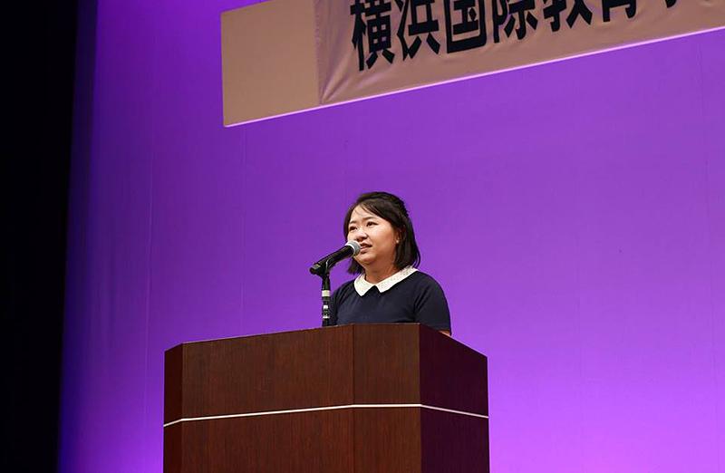 2017 スピーチ大会