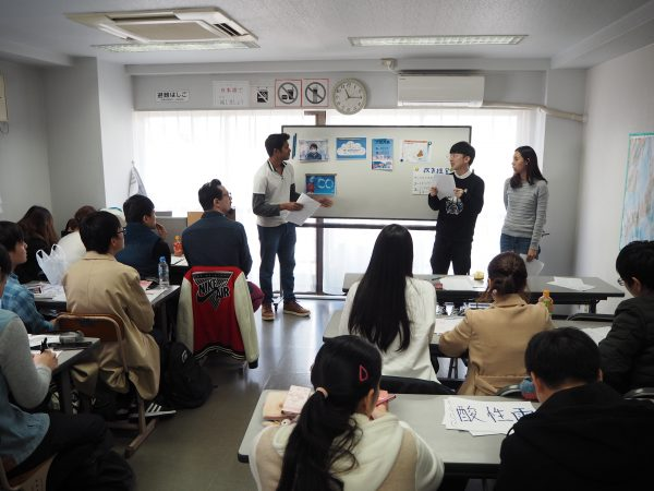 Joint Presentation on Environmental Problems | Blog | Japanese