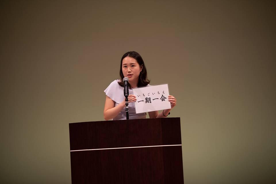 2018 スピーチ大会