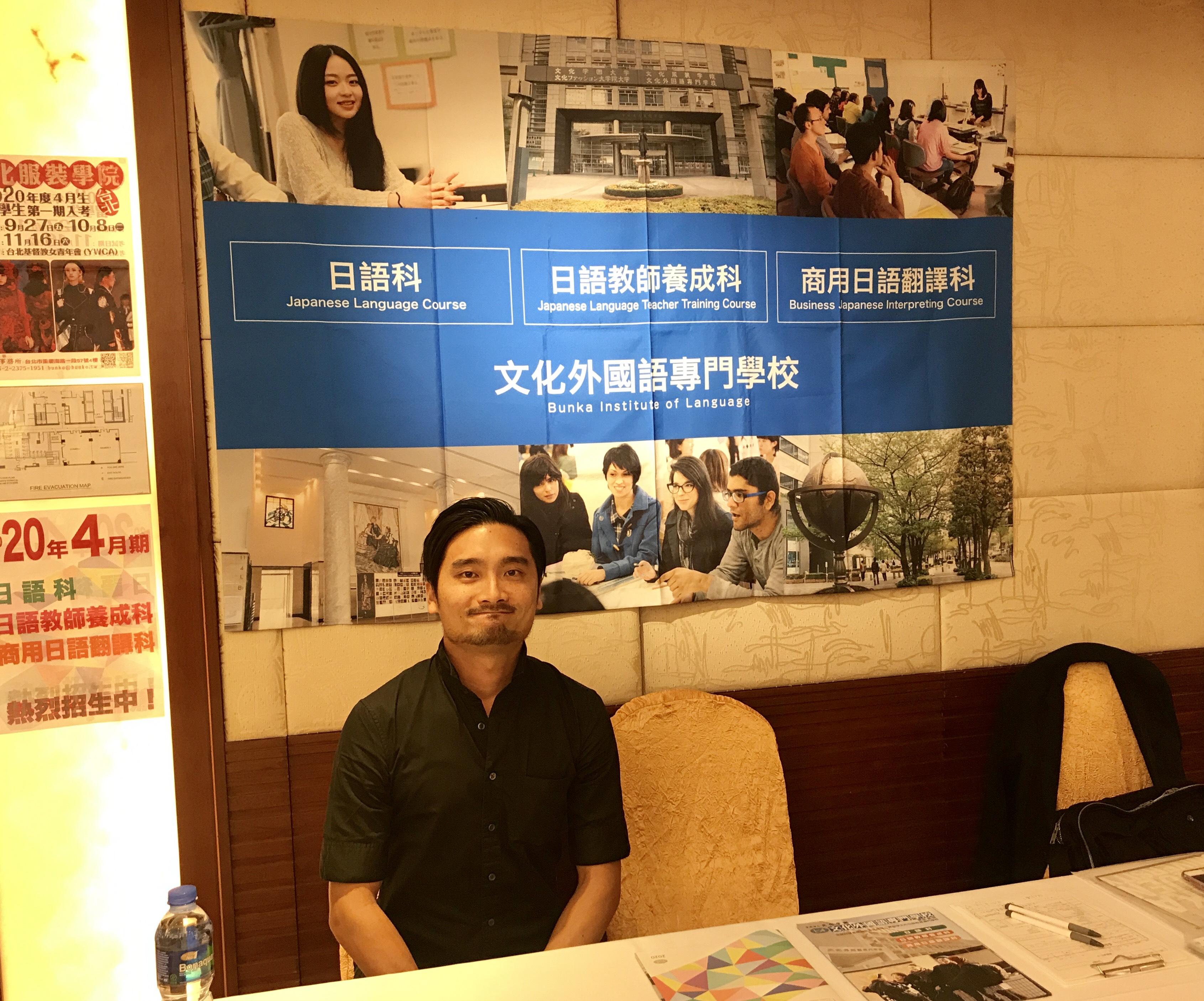 香港で頑張るYIEAの卒業生