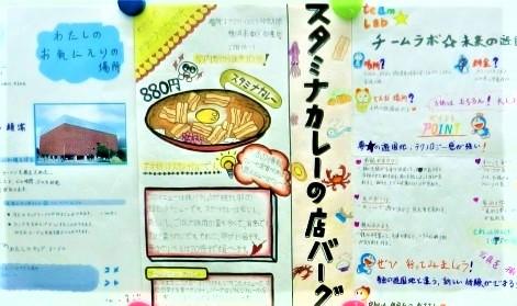 オンラインで活動! ~中級クラスの作品~