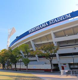 横滨棒球场