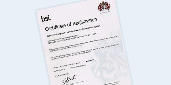 品质管理 & ISO