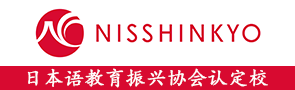 NISSHINKYO
