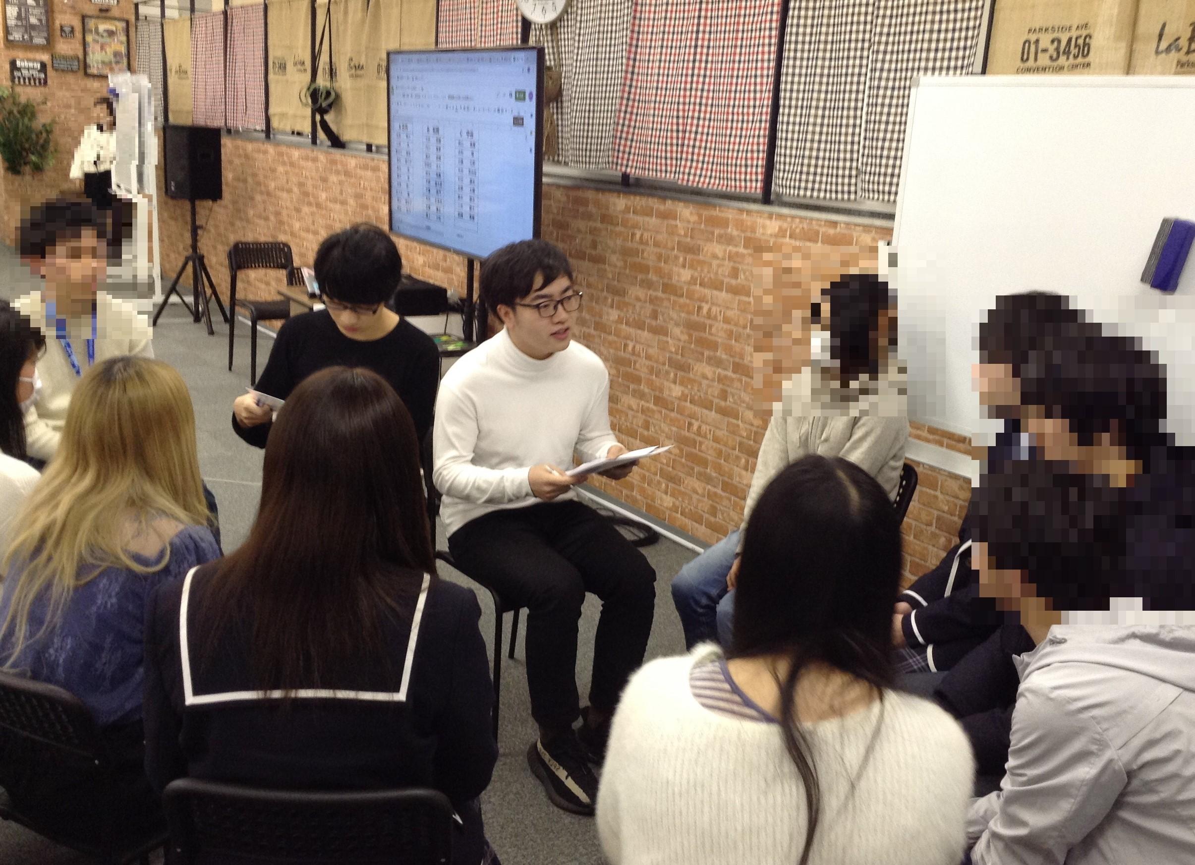采访日本高中生