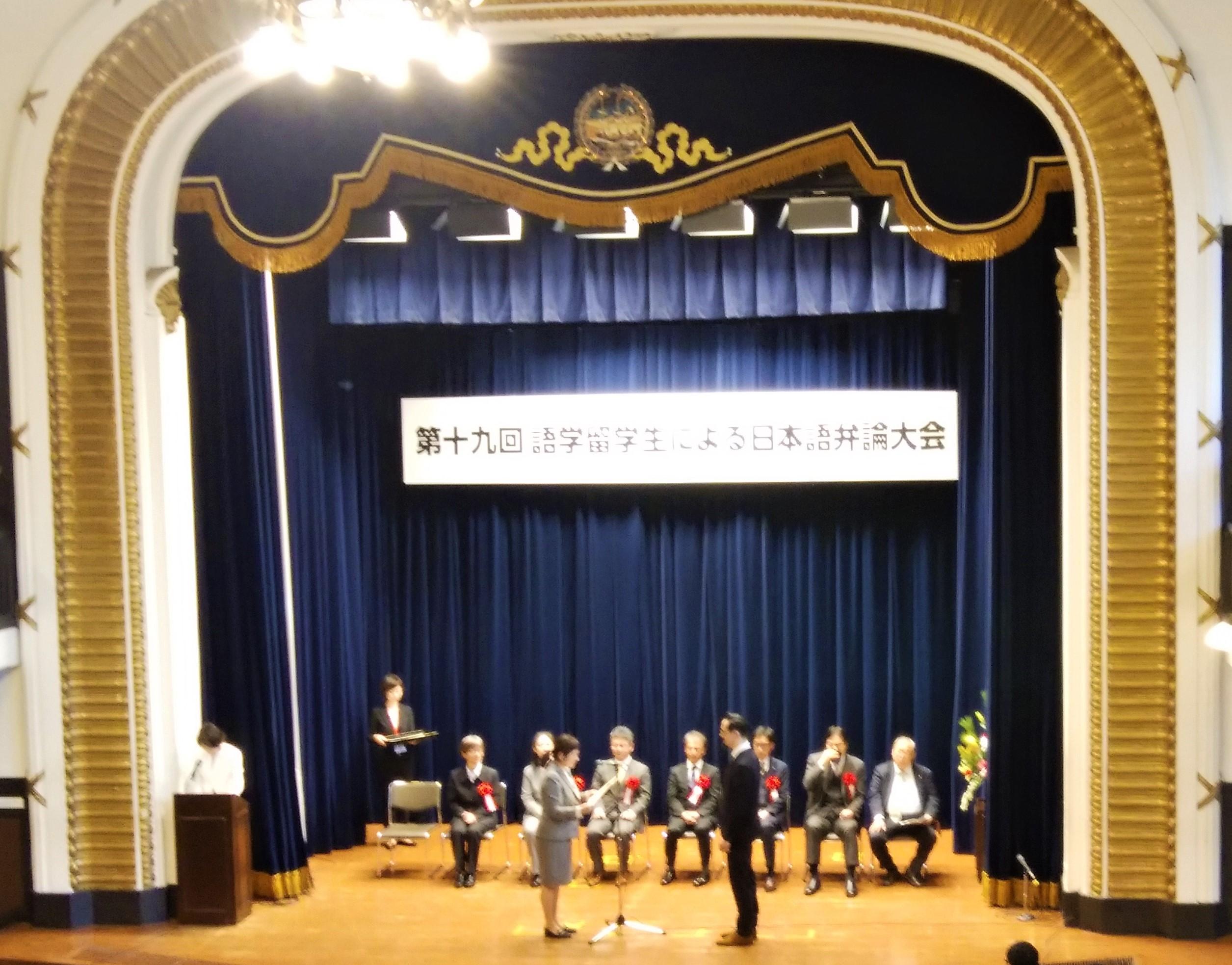 恭喜学生入选语言留学生日语讲演比赛